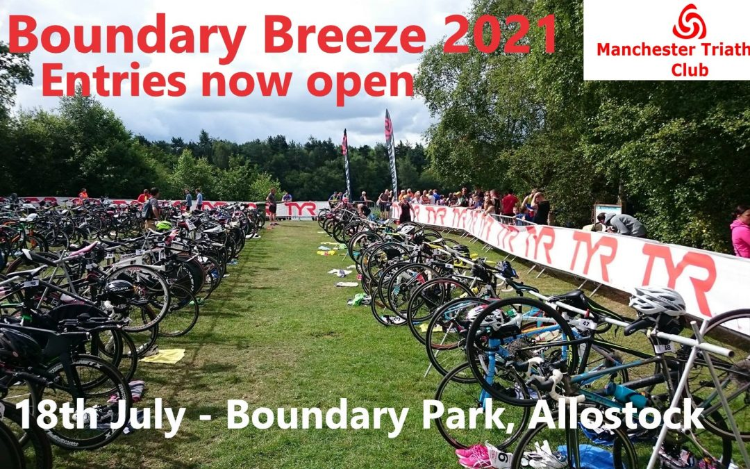 Boundary Breeze Triathlon is open for entries!